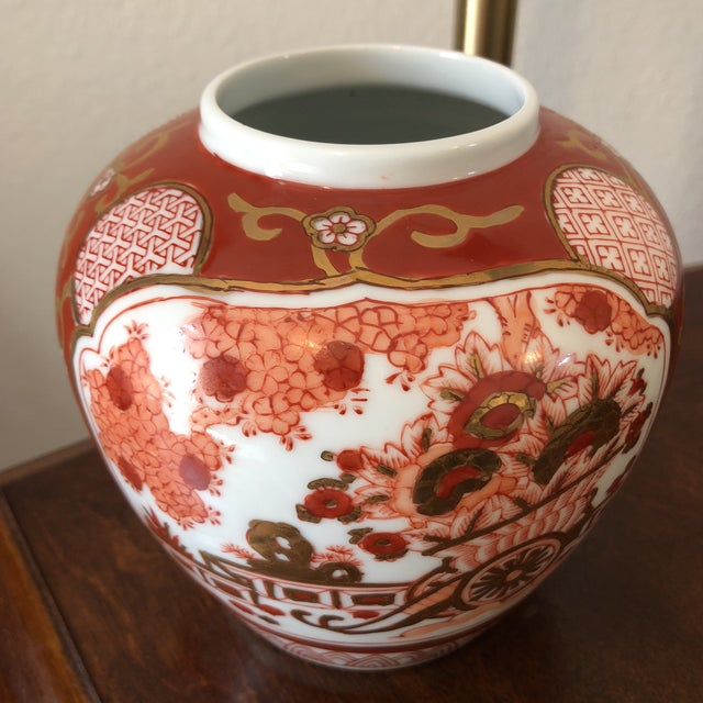 Red Gold Imari Handpainted Ginger Jar For Sale - Image 8 of 9