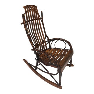 Vintage Bent Wood Rocking Chair For Sale