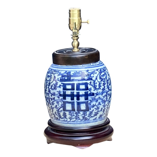 Antique Blue and White Ginger Jar Lamp For Sale