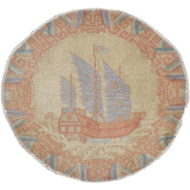 """Vintage Chinese Deco Round Rug - 2'6"""" X 2'8"""" - Image 1 of 2"""
