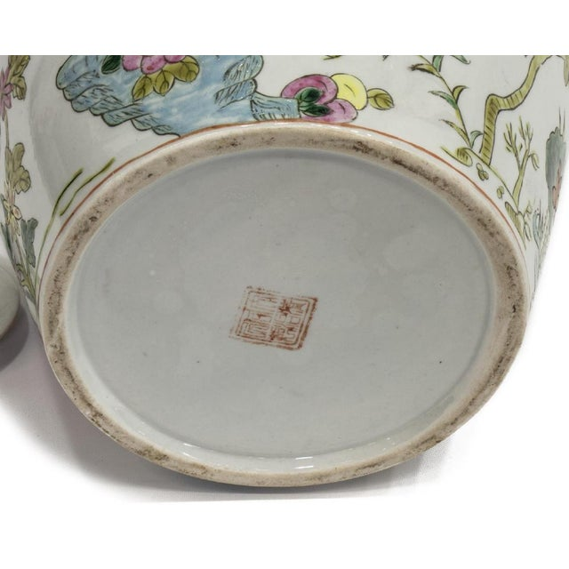 English Mid-Century Chinese Famille Rose Porcelain Covered Jar For Sale - Image 3 of 4
