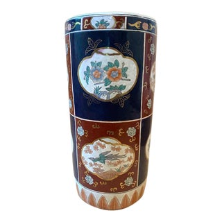 Vintage Chinoiserie Imari Style Umbrella Stand For Sale