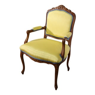 Yellow Moire Fabric Upholstered French Louis XV Style Armchair Fauteuil For Sale
