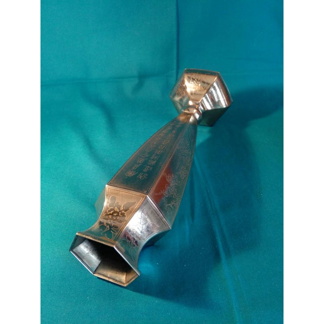 Inscribed Tall Silver Pedestal Vase For Sale - Image 7 of 8
