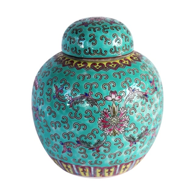 Aqua Porcelain Chinese Ginger Jar For Sale