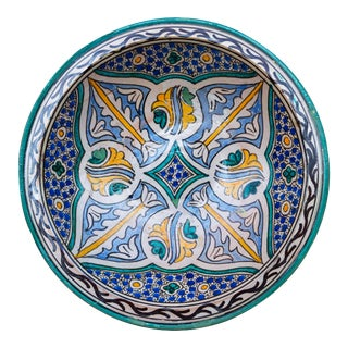 Andalusian Ceramic Bowl For Sale