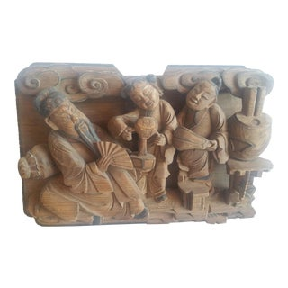 Antique Chinese Quing Reticulated Openwork Softwood Wall Object For Sale