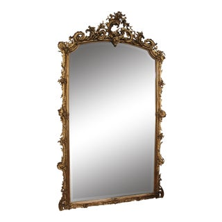 Ornate French Gold Gilt Mirror