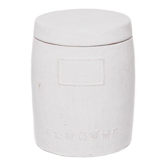 White Chinese Apothecary Container For Sale