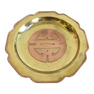 Brass & Copper Chinoiserie Double Happiness Scalloped Dish Vintage For Sale