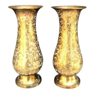 1960s Vintage Etched Brass Vases - a Pair For Sale