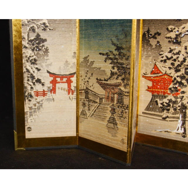 Vintage Miniature Rice Paper Screen - Image 7 of 7
