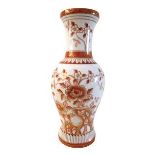 1980s Vintage Japanese Porcelain Coral Cherry Blossom Vase For Sale