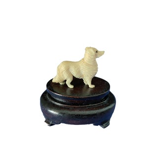 """19th European Ivory Bone Miniature of a Dog on Stand 1.75"""" H For Sale"""