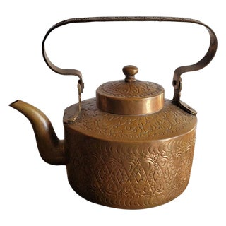 1960s Vintage Brass Tea Kettle For Sale