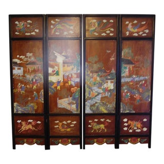 19th Century Qing Dynasty Tea-Toned Four-Panel Coromandel Lacquered Wood Screen For Sale