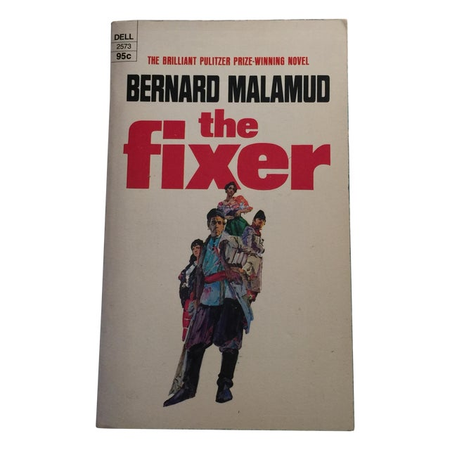 The Fixer by Bernard Malamud, 1971 For Sale
