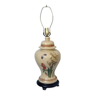 Vintage Tan Floral Ceramic Table Lamp For Sale