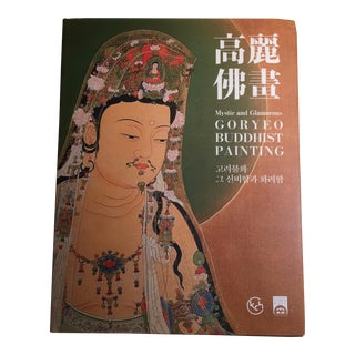 Goryeo Buddhist Painting Coffee Table Book For Sale