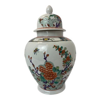 Vintage 1980s Ginger Jar Floral Vase For Sale