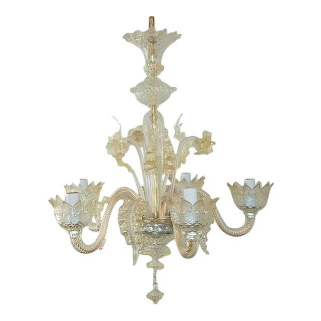 Vintage Murano Glass Champagne Gold Chandelier For Sale - Image 11 of 11