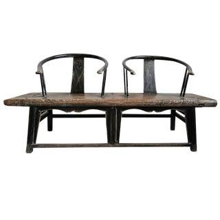 Horseshoe Chair Old Door Bench For Sale