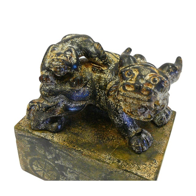 Chinese Stone Carved Pixiu Figurine - Image 5 of 7