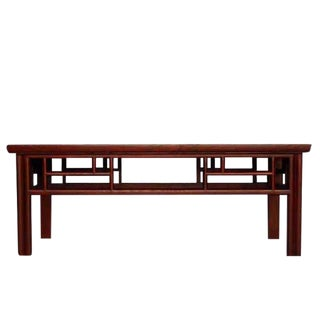 Chinese Xin Ming Coffee Table