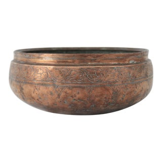 Ottoman Antique Turkish Copper Round Bottom Bowl Hand Forged and Hand Chiseled For Sale