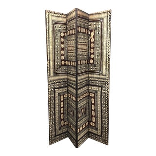 African Cream Paper Four Panel Folding Screen