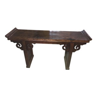 Vintage Chinese Altar Table For Sale