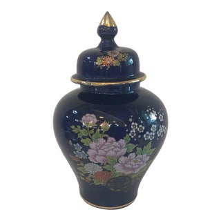 Vintage Hand Painted Japanese Ginger Jar For Sale