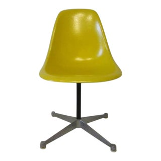 Eames Swivelling Aluminium Group Desk Chair