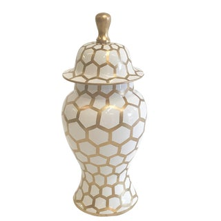 Gold Mesh Small Ginger Jar