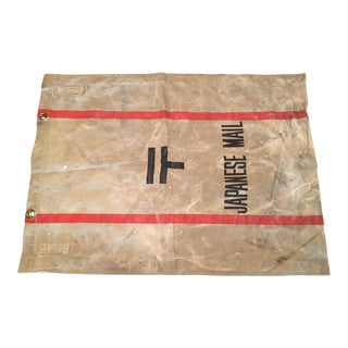 1940's Tokyo Mail Bag Japan Post