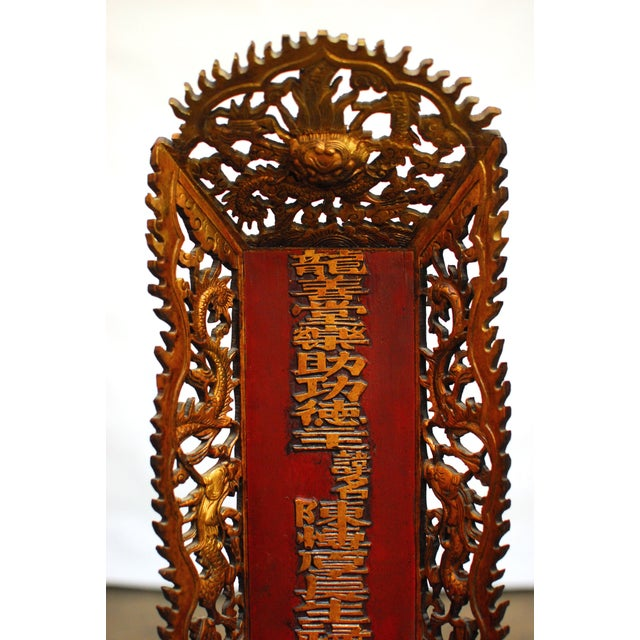 Vintage Asian Carved Altar Shrine - Image 2 of 4