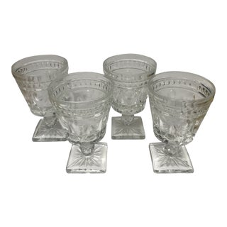 Vintage Indiana Glass Colony Park Lane Wine or Water Glasses - Set of 4 For Sale
