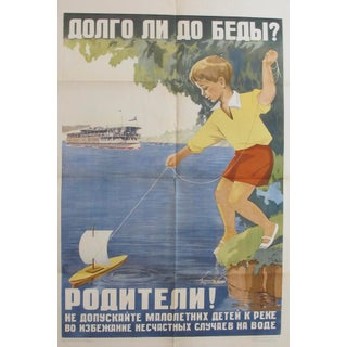 1959 Original Russian Poster, Keep Away from Water's Edge Preview