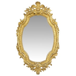 French Louis XV Style Antique Carved Giltwood Wall Mirror, 19th Century For Sale