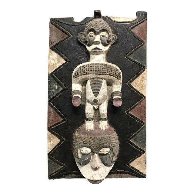 African Art Tribal Art Ibo Door For Sale