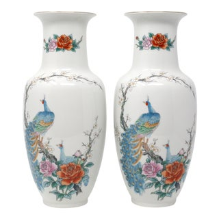 Vintage Ceramic Japanese Vases With Peacocks, Roses and Cherry Blossoms - a Pair For Sale