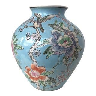 Large Japanese Blue Porcelain Peony Bird Vase Jar