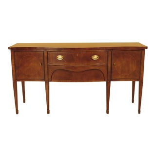 Henredon Aston Court Federal Mahogany Sideboard