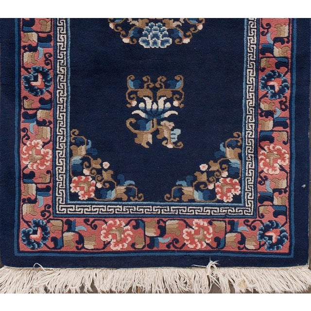 """Asian Apadana - Antique Blue and Pink Chinese Peking Rug, 2'4"""" x 4'4"""" For Sale - Image 3 of 5"""