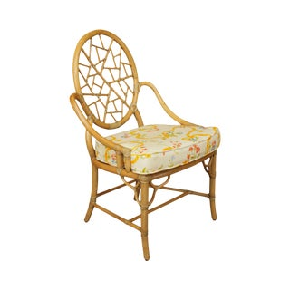 "Mcguire of Sanfrancisco ""Cracked Ice"" Rattan Armchair For Sale"