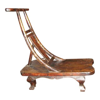 Chinese Antique Chaise Longue For Sale