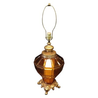 Large Vintage Amber Glass Dual Lamp For Sale