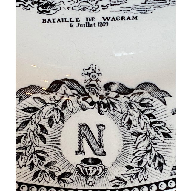 French 19th Century Boch Freres Napoleonic Bataille De Wagram For Sale - Image 3 of 5