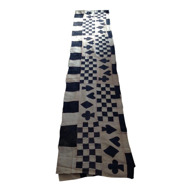 Vintage African Kuba Cloth - Image 1 of 8