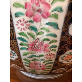 19th Century Japanese Imari Punch Bowl Preview